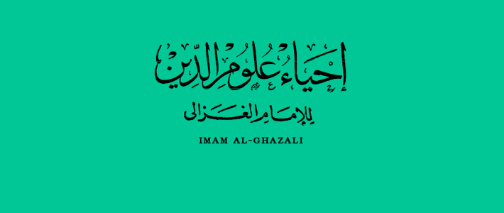 Category_ghazali-710